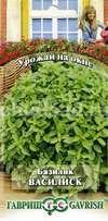 Базилик Василиск (Урожай на окне) Image