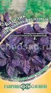 Базилик Витаминчик фиолетовый Image
