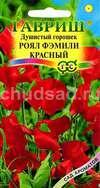 Душистый горошек Роял Фэмили, Красн. (Сад ароматов) Image