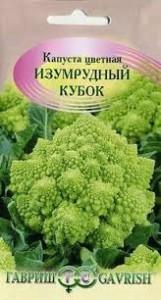 kapusta_zvetnaya_izumrudnyy_kubok