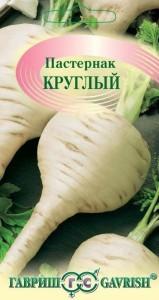 pastyernak_krugliy
