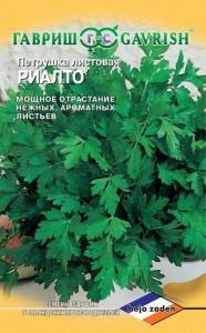 pyetruschka_listovaya_rialto