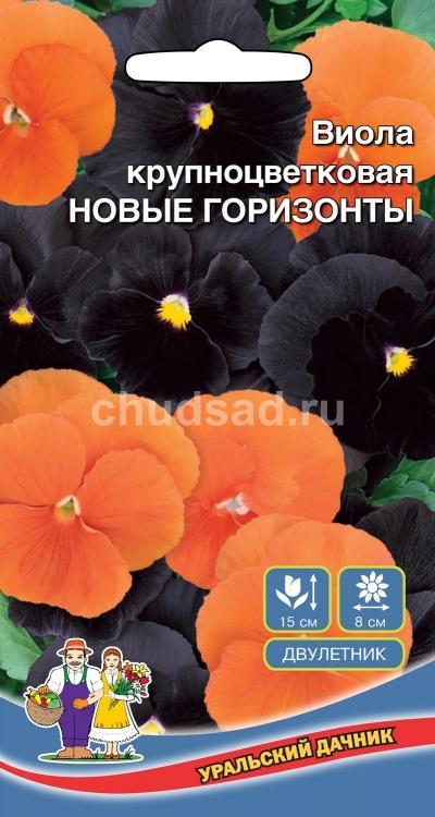 Цветы Виола крупноцветковая Новые горизонты Image